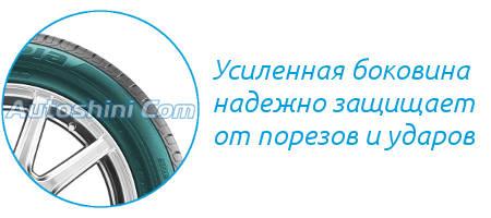 Боковина Bridgestone Ecopia EP300