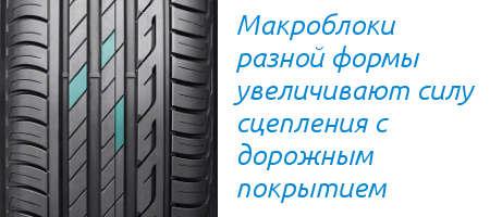 Особенности протектора Bridgestone Turanza T001 Evo