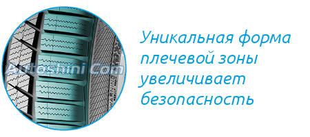 Боковые зоны Континенталь Конти Винтер Контакт ТС 850 П