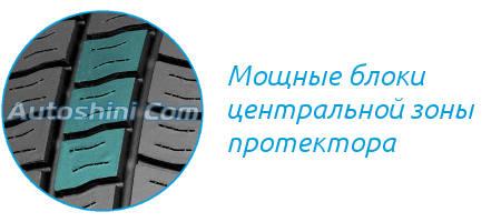Протектор ГТ Радиал Каргомакс СТ-6000