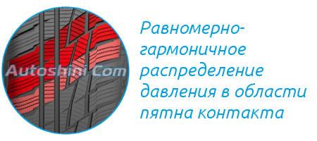 Протектор Матадор МП 92 Сибирь Сноу