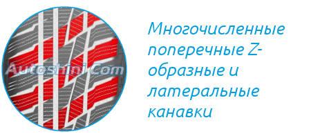 Ламели Матадор МП 92 Сибирь Сноу