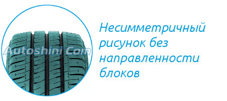 Протектор Michelin Agilis+