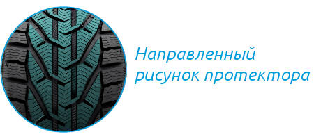 Протектор Tigar Winter SUV