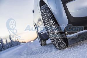 Зимние шины в Днепре