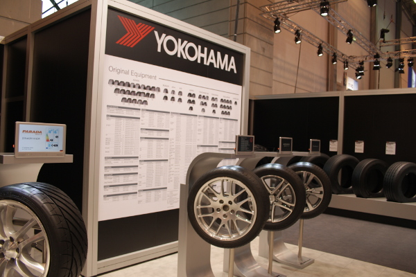 Yokohama на выставке «REIFEN 2016»