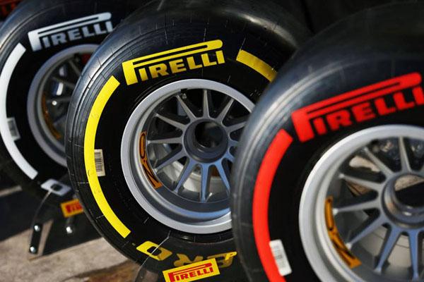 Итоги 2016 года. Pirelli