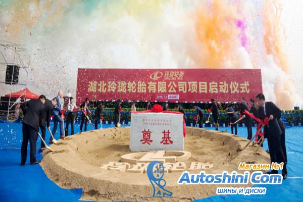 Linglong увеличивает производственную мощность